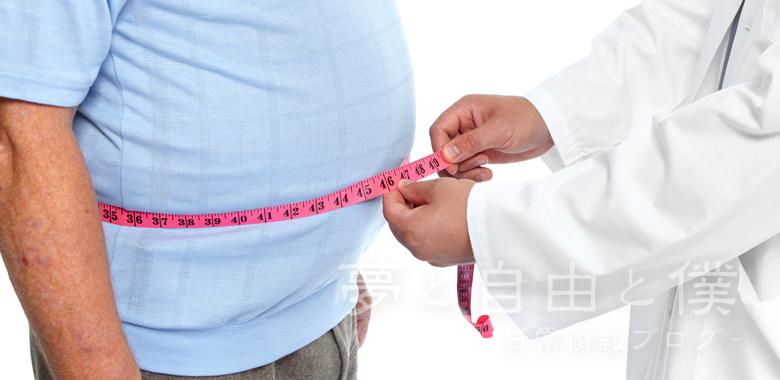 アイコスに変えてから太ってしまった方、体重増加が気になる方の予防と対策方法