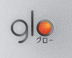 glo(グロー)