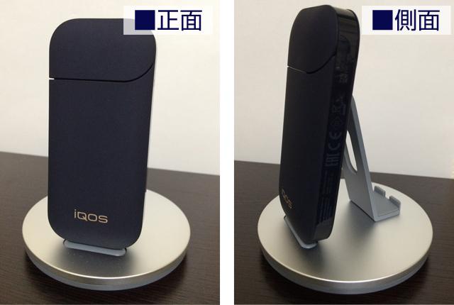 iQOS専用充電クレードルスタンド使用画像