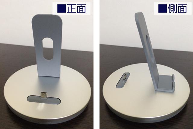 iQOS専用充電クレードルスタンド画像