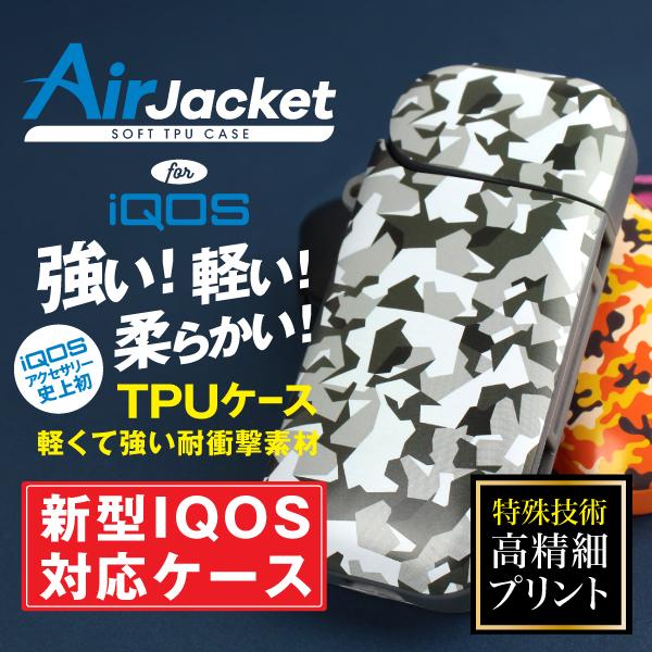 アイコスケース「TPUケース」1