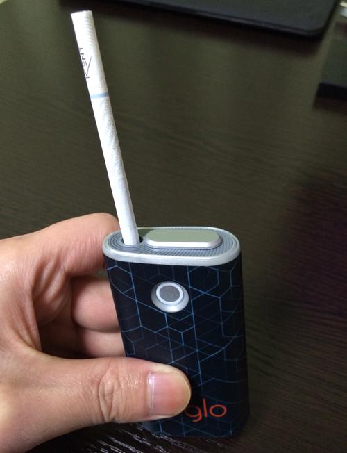 加熱式タバコ「グロー」の使い方3