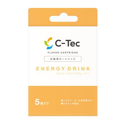 『C-Tec Duo(シーテックデュオ)』エナジードリンク
