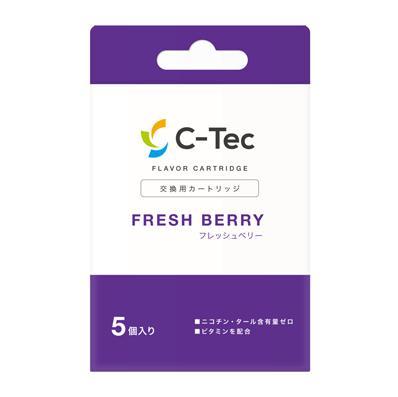 『C-Tec Duo(シーテックデュオ)』フレッシュベリー