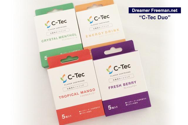 『C-Tec Duo(シーテックデュオ)』画像2