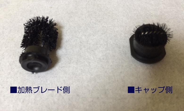 アイコスのクリーニングキットを洗浄する方法1