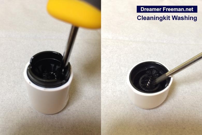 アイコスのクリーニングキットを洗浄する方法2