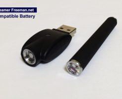 プルームテック互換バッテリー比較1