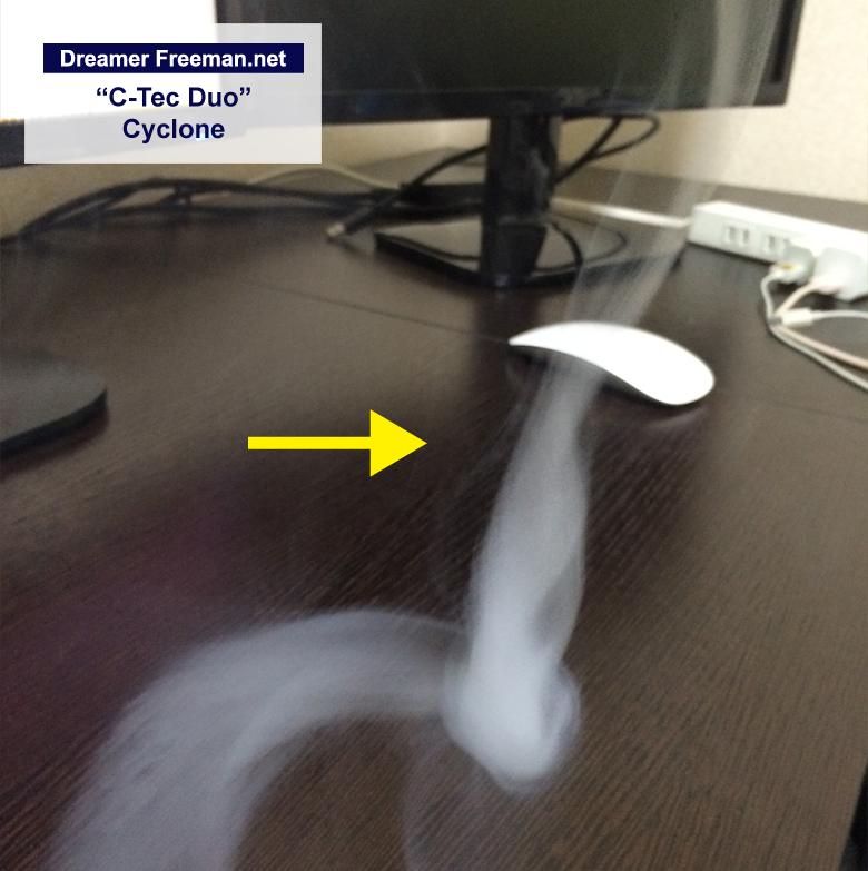 電子タバコ『C-TecDUO(シーテックデュオ)』のサイクロン画像2