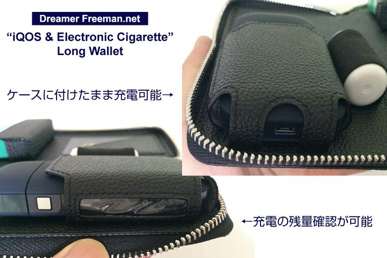 アイコスとシーテックデュオが一緒に収納できる長財布型ケース画像2