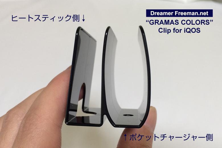 クリップ型アイコスケース『GRAMAS COLORS Clip for iQOS』イメージ画像3