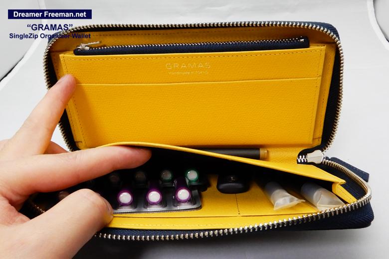 『GRAMAS SingleZip Orgnizer Wallet』イメージ7