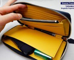 『GRAMAS SingleZip Orgnizer Wallet』イメージ6