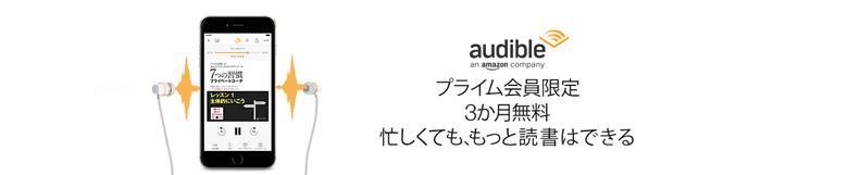 Amazonプライム画像4