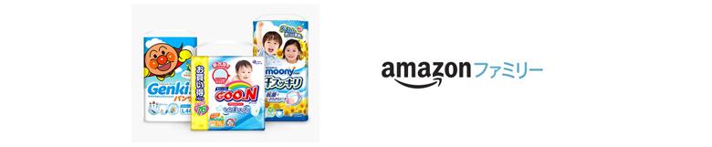Amazonプライム画像5
