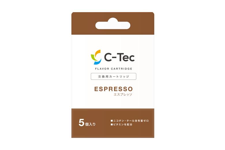 C-Tec DUO(シーテックデュオ)のフレーバー「エスプレッソ」
