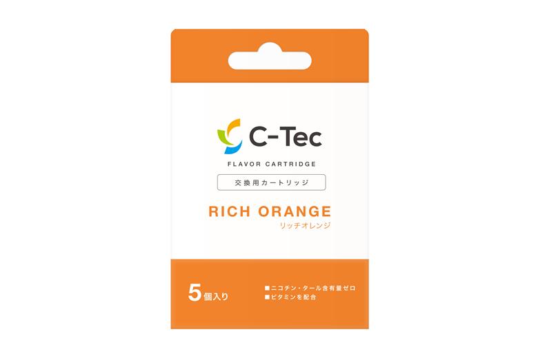 C-Tec DUO(シーテックデュオ)のフレーバー「リッチオレンジ」