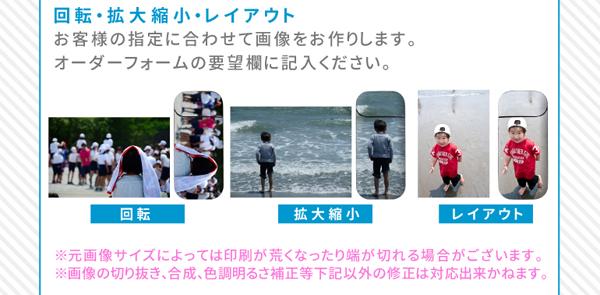 アイコス用オリジナルスキンシール【自作画像、写真利用可】イメージ10