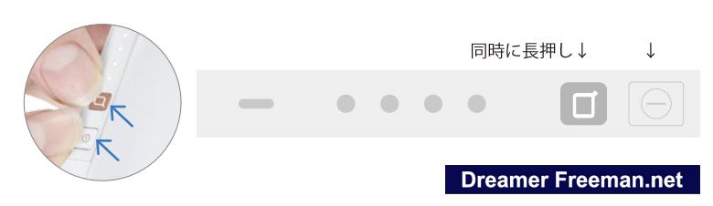 新型アイコスのリセット方法イメージ