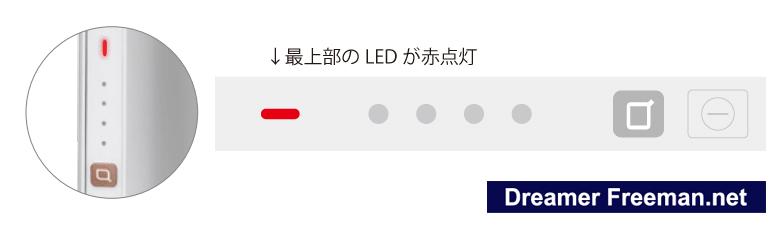 新型アイコスのポケットチャージャー「LEDライト最上部赤点灯」