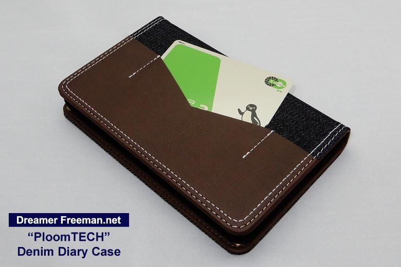 デニム素材の手帳型プルームテックケース画像5