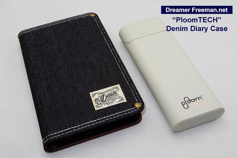 デニム素材の手帳型プルームテックケース画像6
