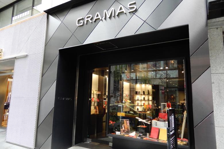 GRAMAS公式ショップ「GRAMAS GINZA ONE」に突撃取材