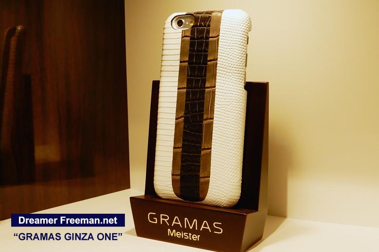GRAMAS GINZA ONEイメージ6