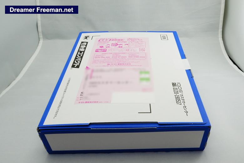 アイコス故障時に届いた交換品の返却方法イメージ1