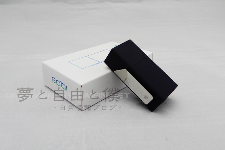 アイコス純正携帯灰皿『クリップオントレイ』画像1