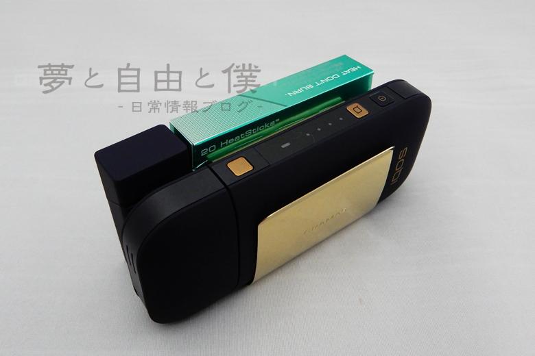 アイコス純正携帯灰皿『クリップオントレイ』画像5