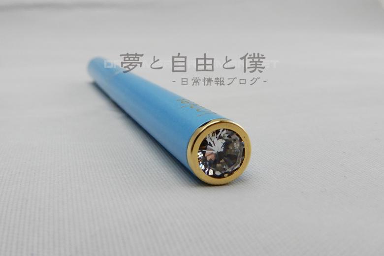 電子タバコ『ロアレス』イメージ4