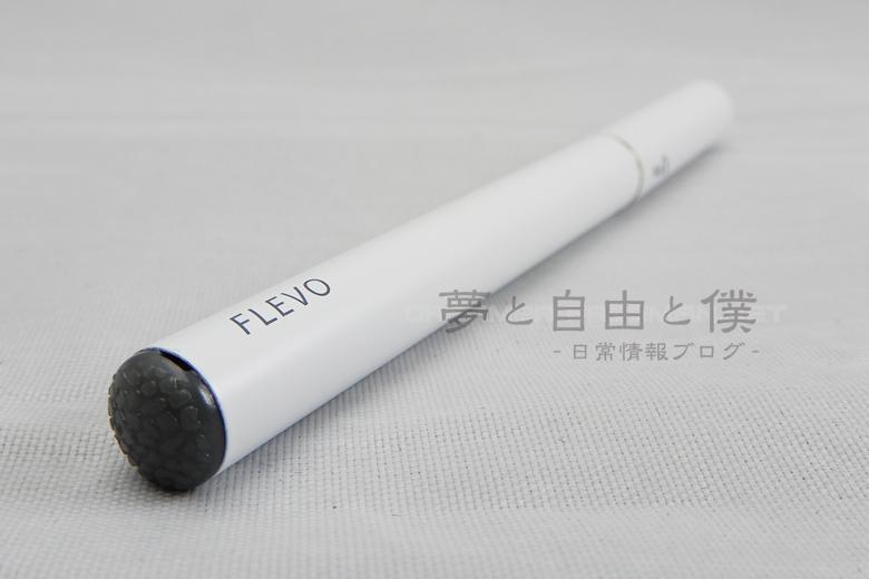 電子タバコ「FLEVO(フレヴォ)」レビュー!画像3