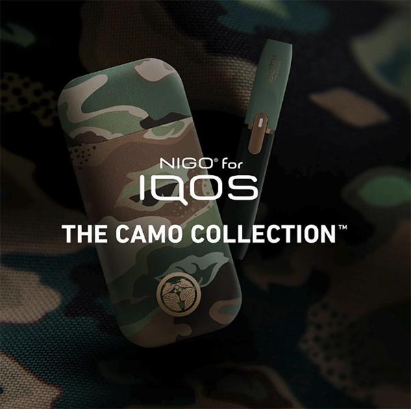 アイコスNIGOコラボ「IQOS CAMO」イメージ1