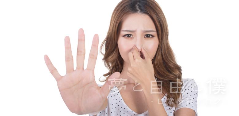 口臭の原因は?