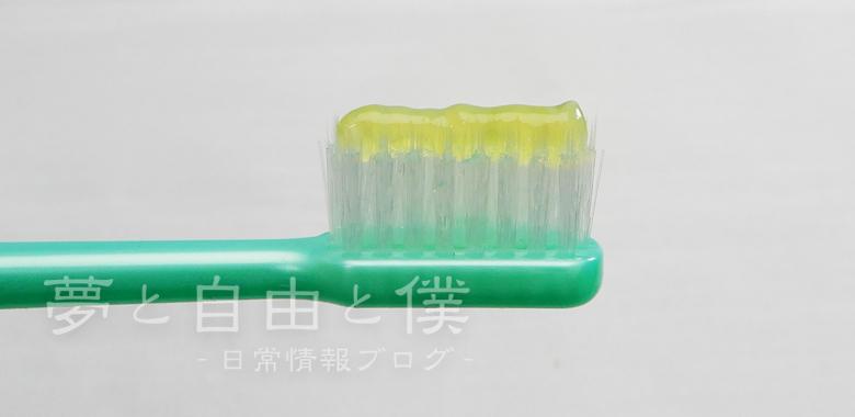 ホワイトニング歯磨きジェル「キラッとホワイト」レビュー!画像4