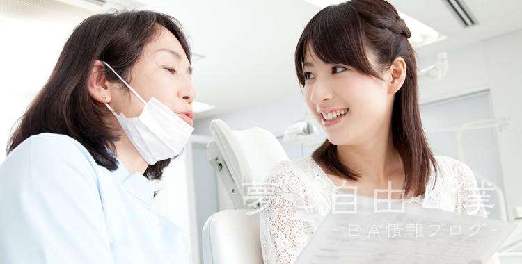 歯医者さん(デンタルクリニック)のホワイトニング料金相場【ホワイトエッセンス】