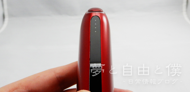 EFOS E1(イーフォス)製品レビュー画像4