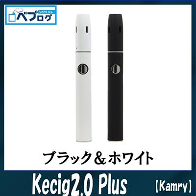 Kecig2.0Plusの製品詳細