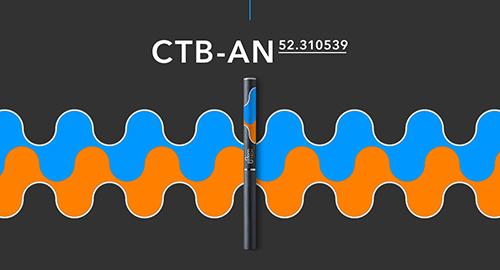 プルームて限定バッテリー(CTB-AN)