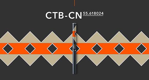 プルームて限定バッテリー(CTB-CN)