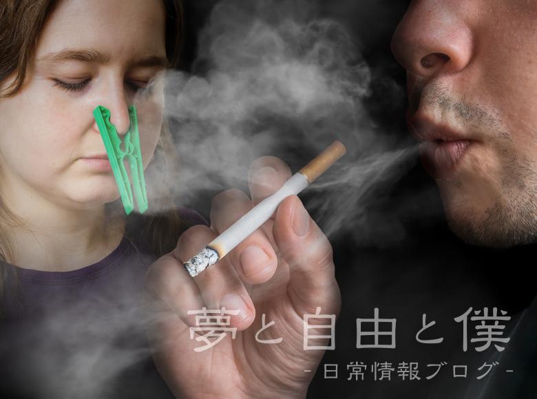 世界のタバコ事情からみる将来的な日本のタバコ価格は?