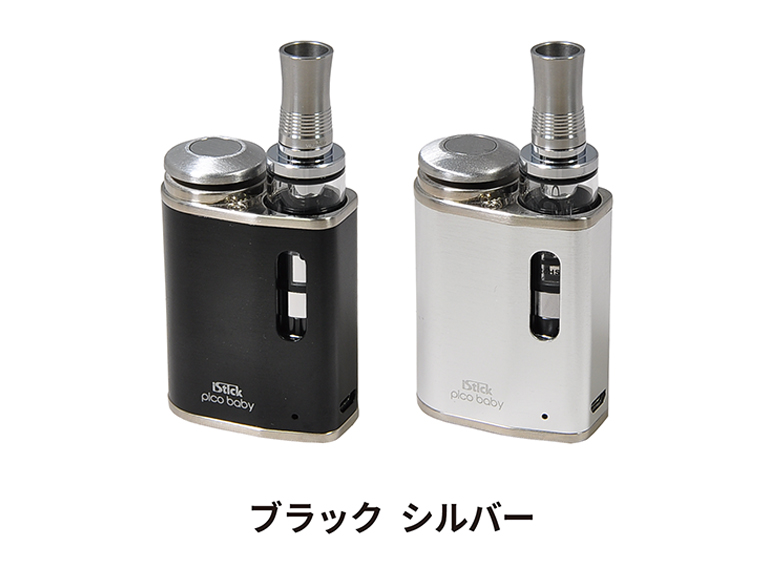 ピコベビーQ16スターターキットの製品詳細