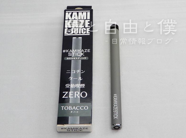 KAMIKAZE STICK(カミカゼスティック)タバコの味