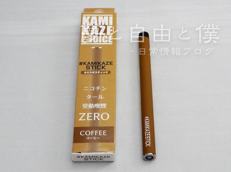KAMIKAZE STICK(カミカゼスティック)コーヒーの味