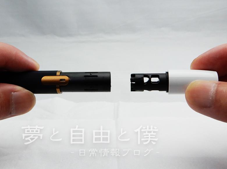 新型クリーニングツールの使い方4