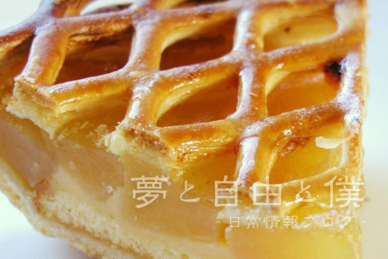 VAPEリキッド「Apple Bread Pudding」はアップルパイ風味