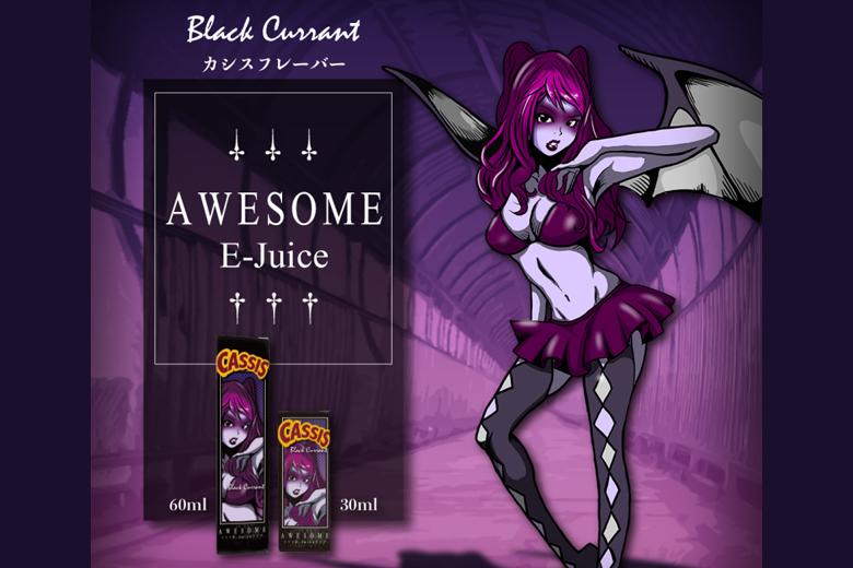 VAPEリキッド「Black Currant」の製品詳細