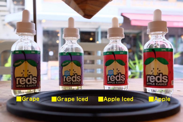 VAPEリキッド「Reds Apple E-Juice」のフレーバーは全4種類