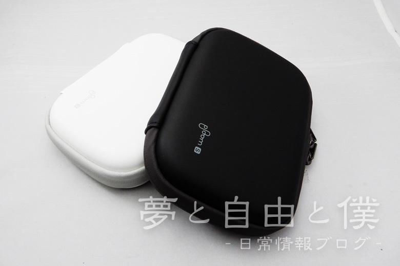 PloomS「純正キャリーケース」レビュー4